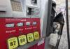 REGULAR GAS in Rhode Island averaged $2.14 per gallon this week. / AP FILE PHOTO/ JOHN RAOUX