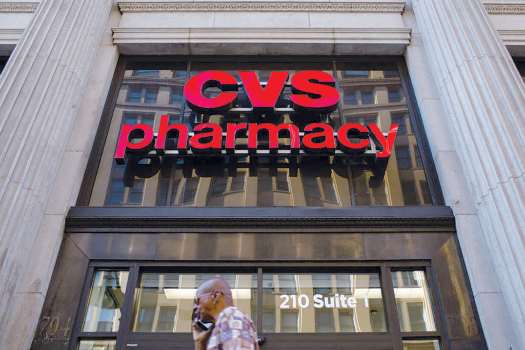 HEALTHY AMBITION: The $69 billion merger proposal for CVS Health and Aetna promises better, less expensive health care; time will tell if that is delivered. / BLOOMBERG NEWS FILE PHOTO/CHRISTOPHER LEE