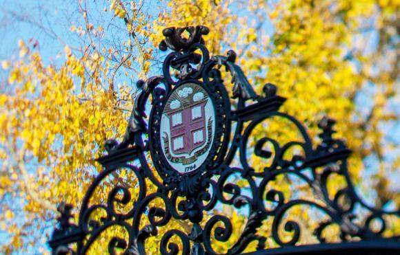 BROWN UNIVERSITY says it's willing to pay $3.5 million to settle a class-action lawsuit filed by participants of the university's 403(b) retirement plans. The plaintiffs accuse Brown of not meeting its fiduciary duties. / COURTESY BROWN UNIVERSITY