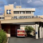 KENT HOSPITAL FEDERAL CREDIT UNION, located at Kent Hospital in Warwick, will become of the larger Navigant Credit Union under a merger agreement announced Wednesday. / COURTESY KENT HOSPITAL